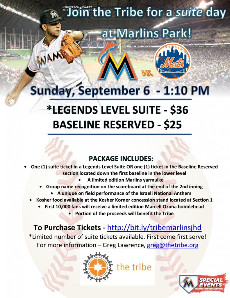 A Suite Day at Marlins Park: Jewish Heritage Day @ Marlins Park   Miami   Florida   United States