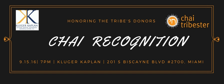 Chai Recognition @ Kluger Kaplan Law Firm | Miami | Florida | United States