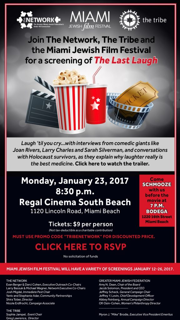 The Last Laugh - The Network & The Tribe Go to the Movies @ Regal Cinemas South Beach | Miami Beach | Florida | United States