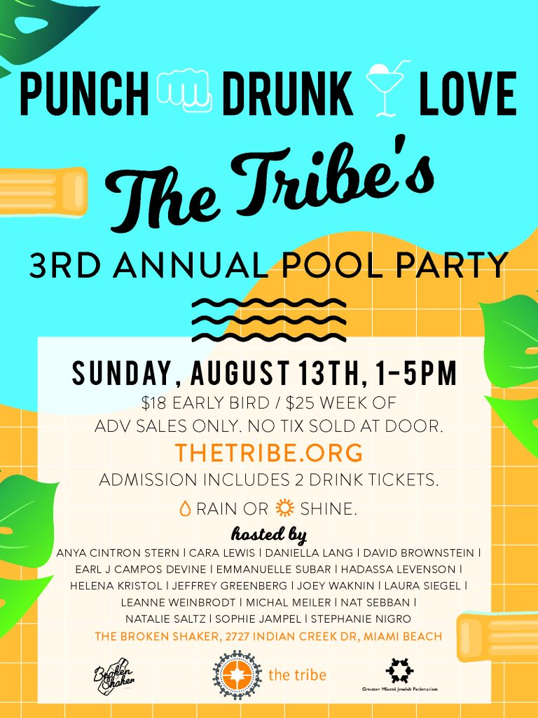 Punch Drunk Love. The Tribe's 3rd Annual Pool Party @ Broken Shaker | Miami Beach | Florida | United States